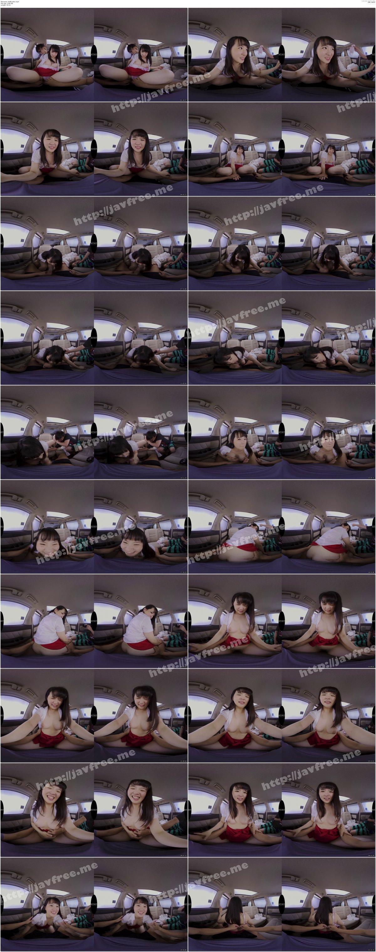 [GOPJ-105] 【VR】劇的高画質 松田真奈 生中出し ナンパして車内でヤッちゃえ!激カワ巨乳娘GET 3 - image GOPJ-105c on https://javfree.me