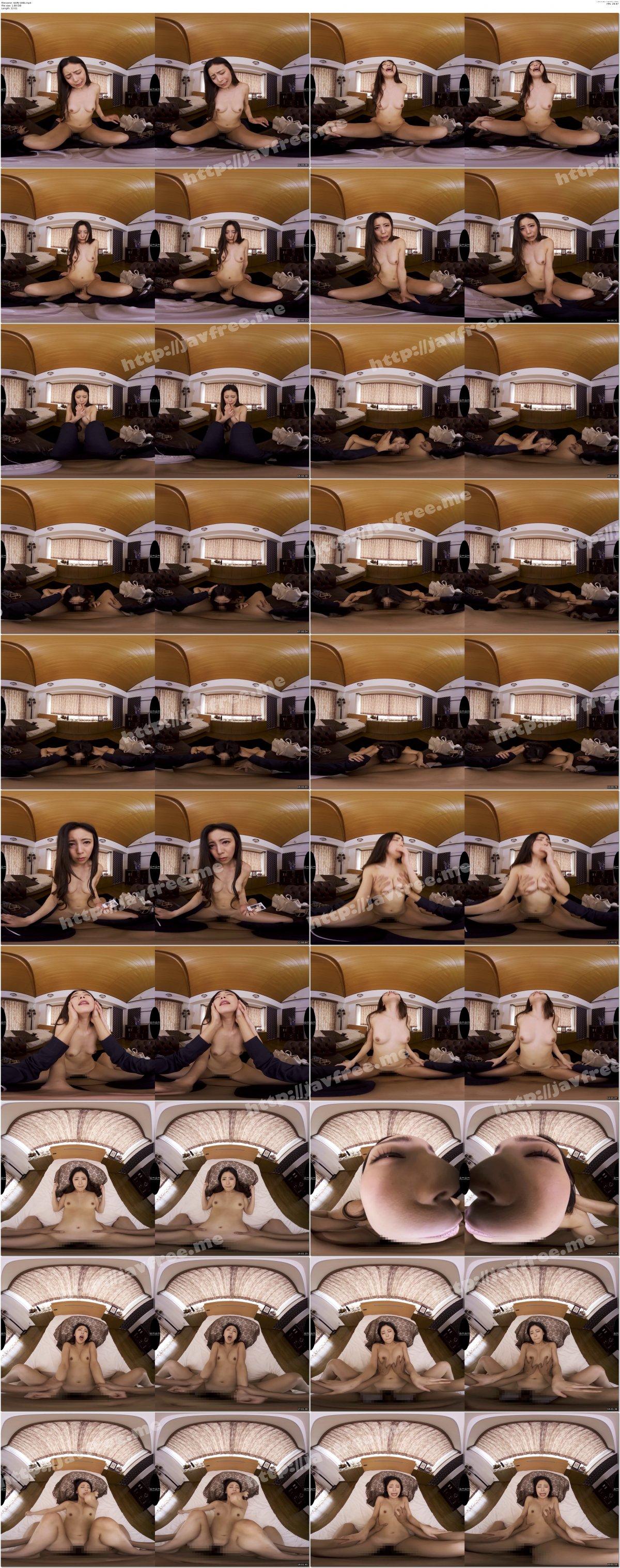 [GOPJ-106] 【VR】劇的高画質 星川凛々花 リ●ンジポルノ 5 - image GOPJ-106b on https://javfree.me