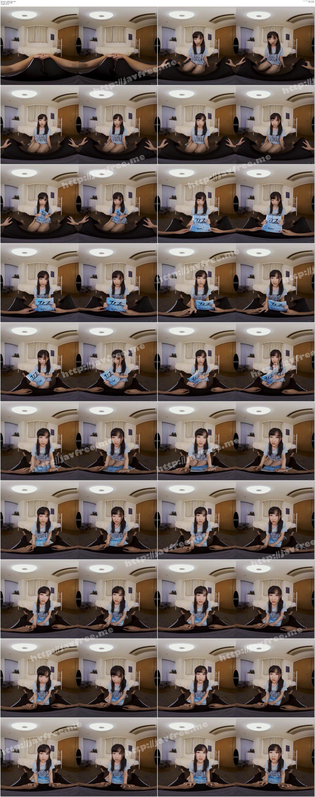 [GOPJ-133] 【VR】劇的高画質 「1度、1度だけ言う事聞くから…!もう犯さないで…」神坂ひなの - image GOPJ-133a on https://javfree.me
