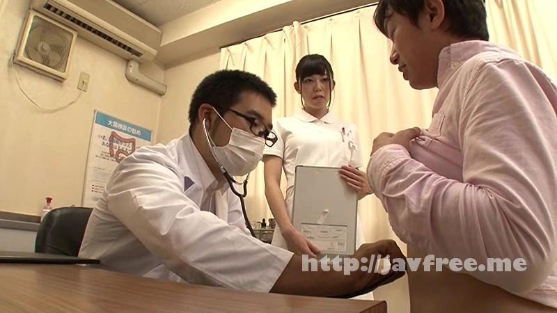 [GS-009] 毎日イイ事のない僕が病院で出会った、やたらと目が合う看護師。さらに近づいてきては体を密着させてくる…。こんなソソる状況が初めての僕は、もう我慢の限界!!「勘違いでもイイ!」と体を触ってみると、うっとりした表情で触り返してきた!白衣の天使は欲求不満!? - image GS-009-1 on https://javfree.me