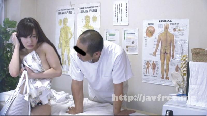[GS-1556] 新・歌舞伎町 整体治療院48 - image GS-1556-19 on https://javfree.me