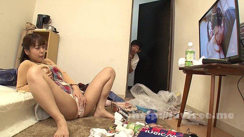 [HD][GS-172] あまりにも掃除しないのを見かねた会社がむさくるしい独身寮に呼んだソソる家政婦さんが若くて可愛すぎる!!!かなり散らかっていて申し訳ないのと、カワイイ子と二人きりと言うシチュエーション、そして時折見えるパンチラに「このままでは過ちを犯してしまう…」 - image GS-172-1 on https://javfree.me