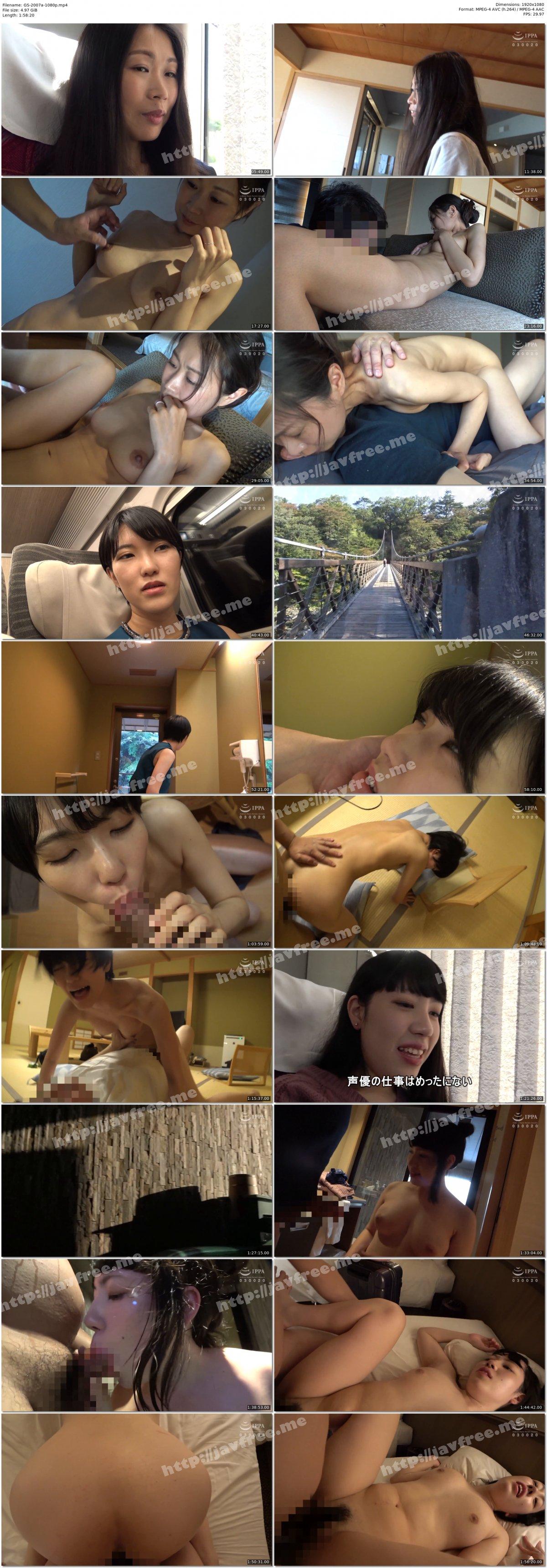 [HD][GS-2007] 湯恋TheBest 2019.Oct-2020.May - image GS-2007a-1080p on https://javfree.me