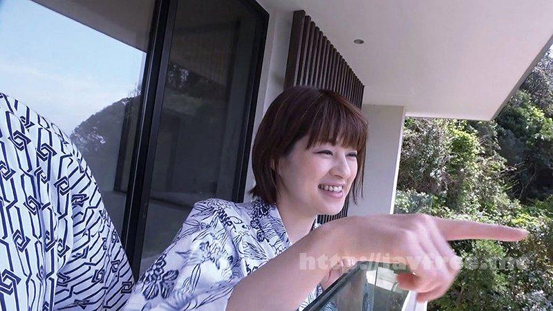 [HD][GS-2023] 人妻湯恋旅行143 - image GS-2023-14 on https://javfree.me
