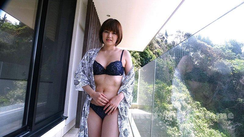 [HD][GS-2023] 人妻湯恋旅行143 - image GS-2023-16 on https://javfree.me