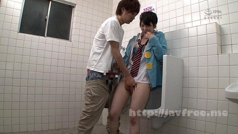 [HD][GS-235] コスプレイベントの会場のトイレで僕の後に入ってきたヤツの様子がおかしい…個室は全て故障中、小便器の前で何やらモジモジ、異変を感じ股間を見るとチ○チンがない!?!「女子トイレに行け!」と言うと「オ、オレ男だから!」と言い張りながらも無念のお漏らし! - image GS-235-3 on https://javfree.me