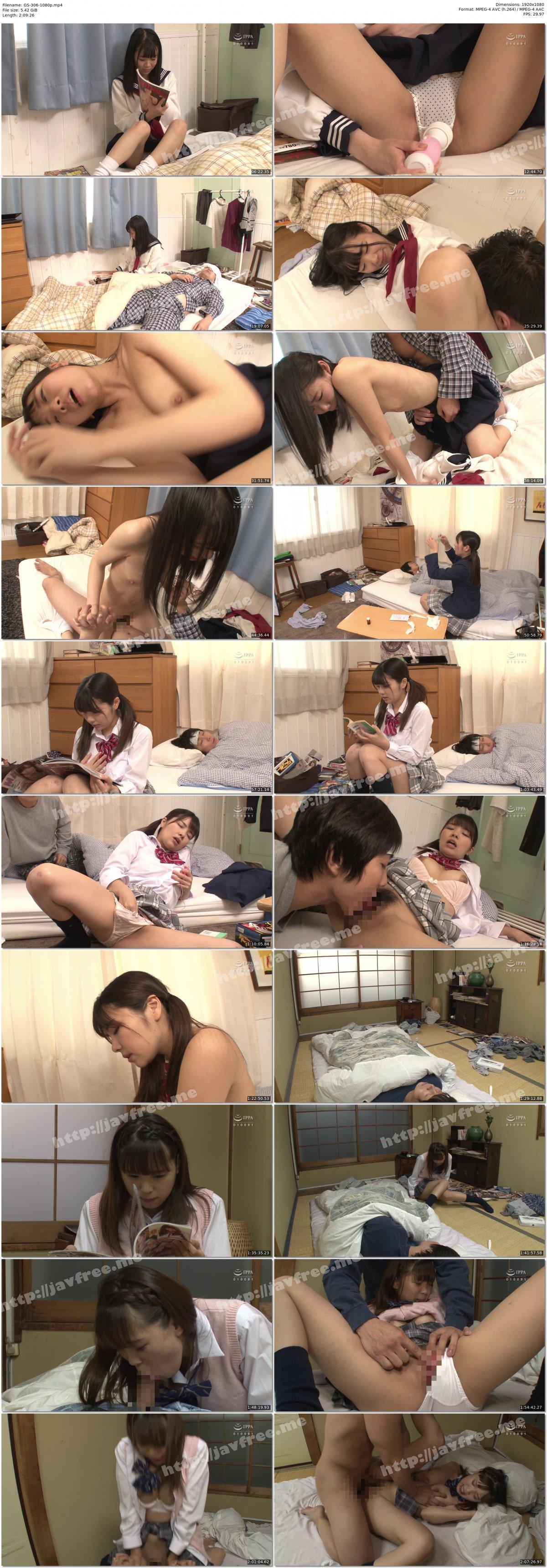 [HD][ZEAA-045] 兄嫁の母乳は飲み放題 羽月希 - image GS-306-1080p on https://javfree.me