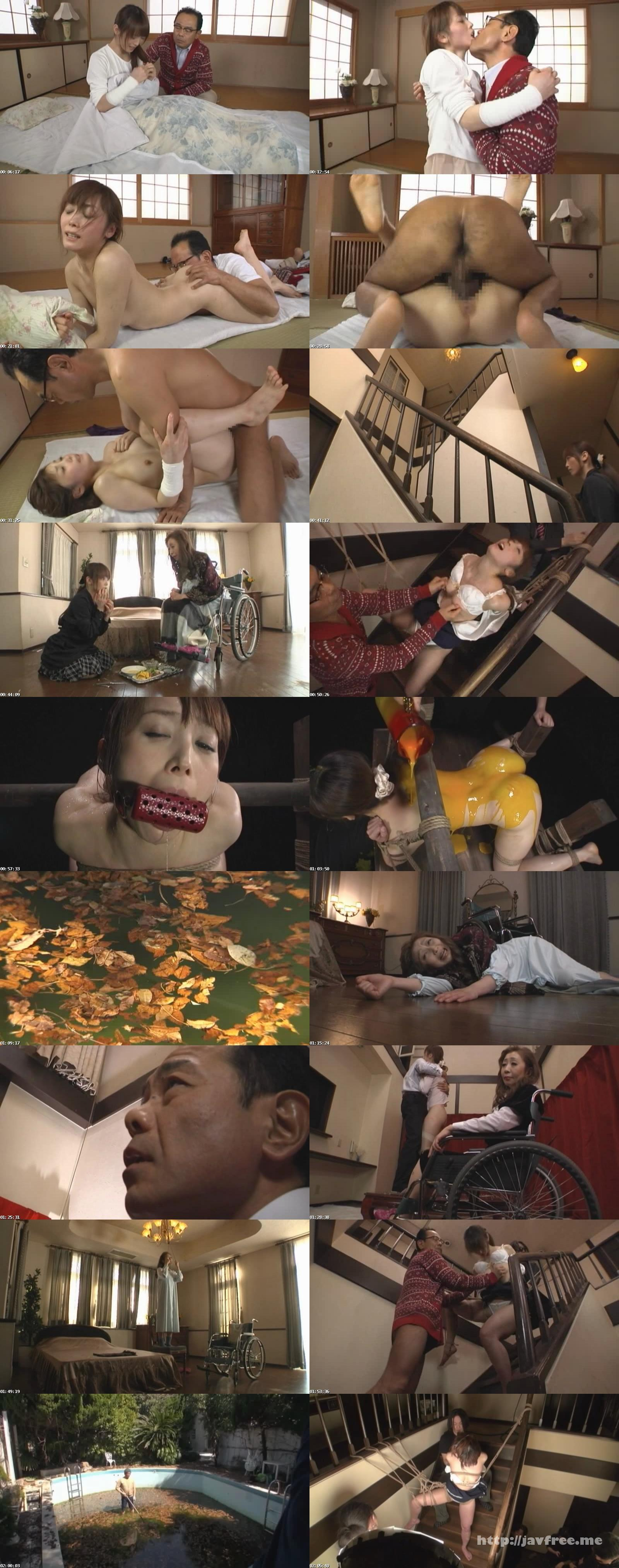 [GTJ 026] 拷問屋敷 被虐の家政婦 樹花凜 樹花凜 七咲楓花 GTJ