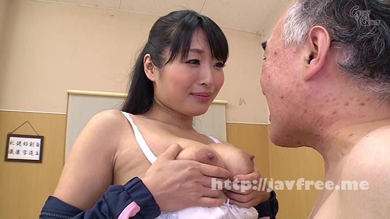 [GVG-037] タイムスリップおじさん - image GVG-037-9 on https://javfree.me