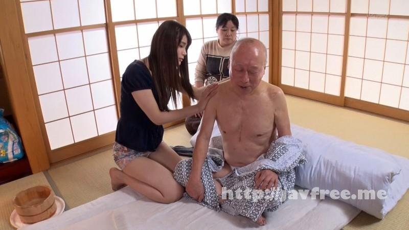 [GVG 140] 禁断介護 堀内秋美 GVG. 堀内秋美