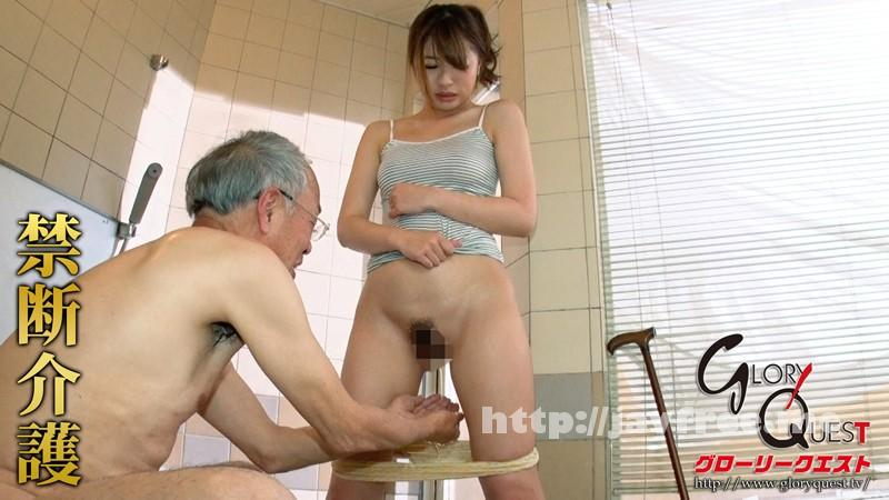 [GVG-153] 禁断介護 初美沙希 - image GVG-153-14 on https://javfree.me