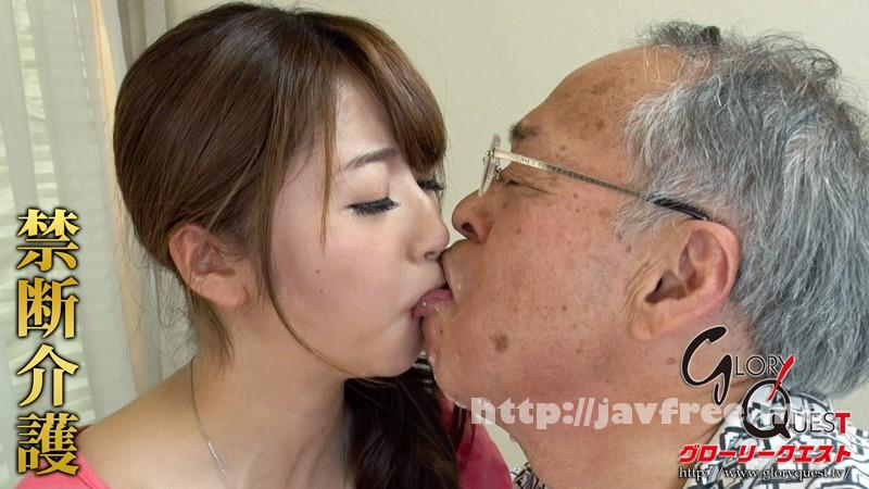 [GVG-153] 禁断介護 初美沙希 - image GVG-153-7 on https://javfree.me