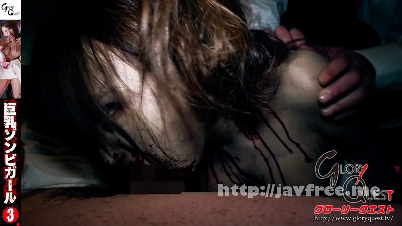 [GVG-164] SEX OF THE DEAD 巨乳ゾンビガール 3 蓮実クレア - image GVG-164-11 on https://javfree.me