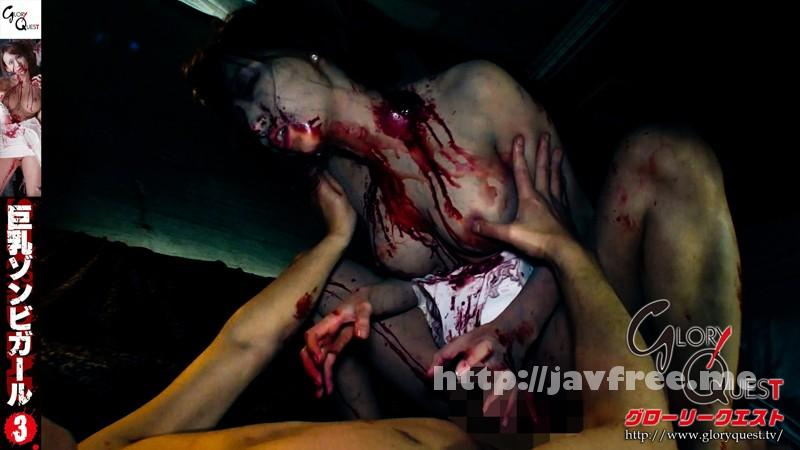 [GVG-164] SEX OF THE DEAD 巨乳ゾンビガール 3 蓮実クレア - image GVG-164-17 on https://javfree.me