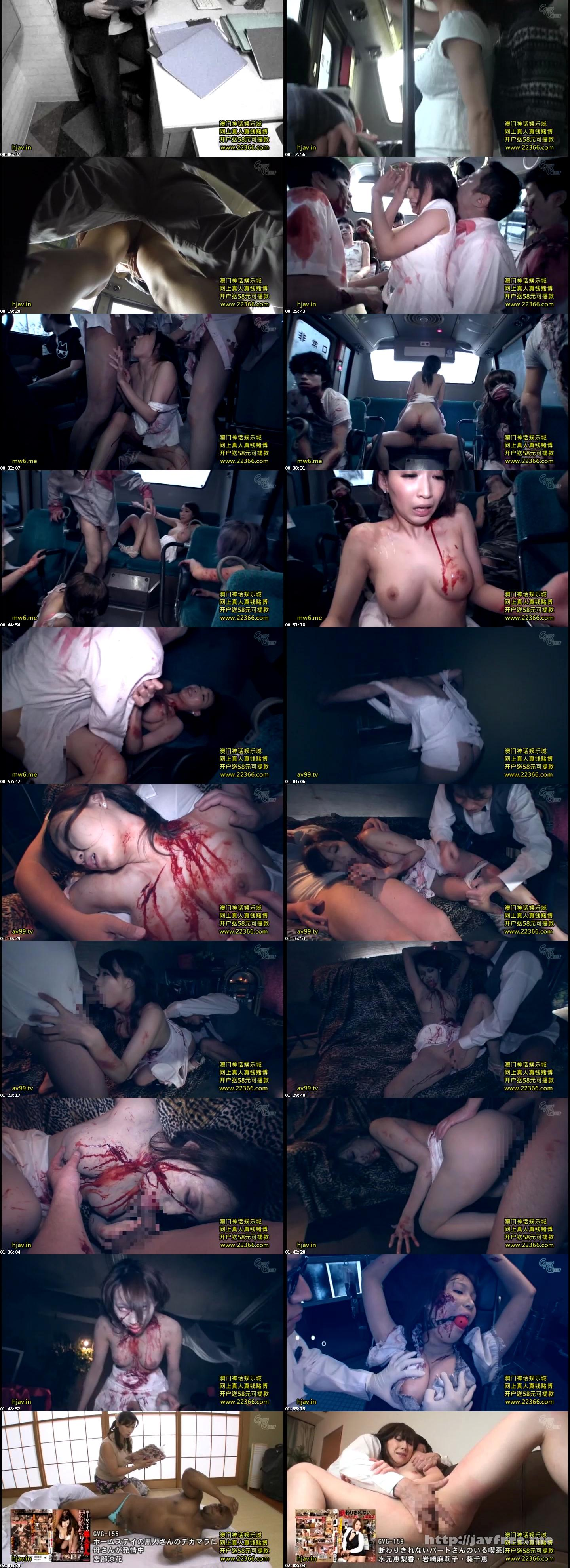 [GVG-164] SEX OF THE DEAD 巨乳ゾンビガール 3 蓮実クレア - image GVG-164 on https://javfree.me