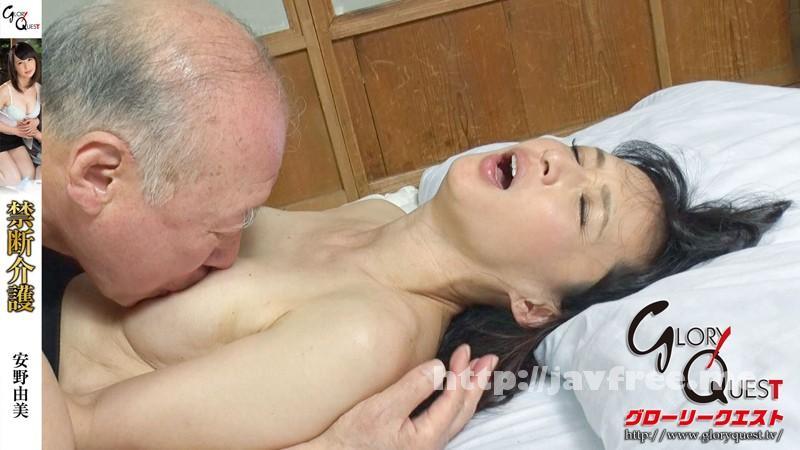 [GVG 166] 禁断介護 安野由美 安野由美 GVG