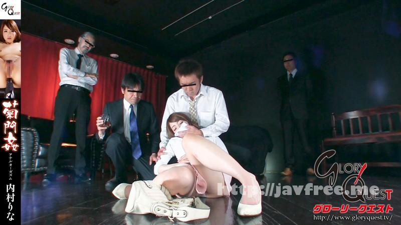 [GVG-171] 菊門姦 内村りな - image GVG-171-1 on https://javfree.me