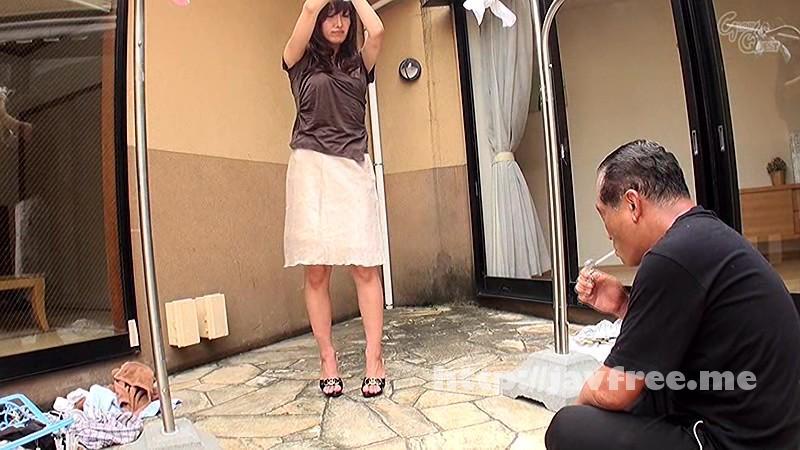 [GVG 210] 物干し竿に拘束された巨乳妻 松井優子 松井優子 GVG
