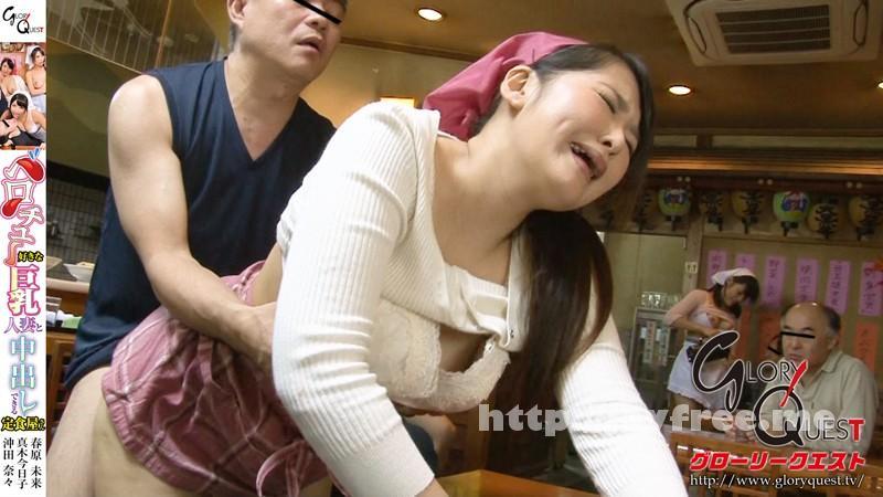 [GVG-248] ベロチュー好きな巨乳人妻と中出しできる定食屋さん - image GVG-248-4 on https://javfree.me
