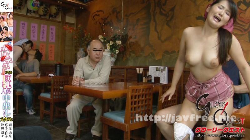 [GVG-248] ベロチュー好きな巨乳人妻と中出しできる定食屋さん - image GVG-248-5 on https://javfree.me