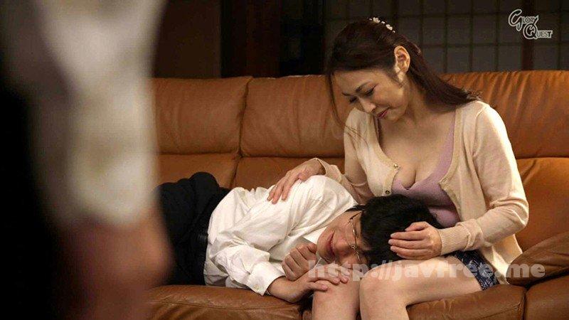 [GVG-689] 母子姦 宮本紗央里