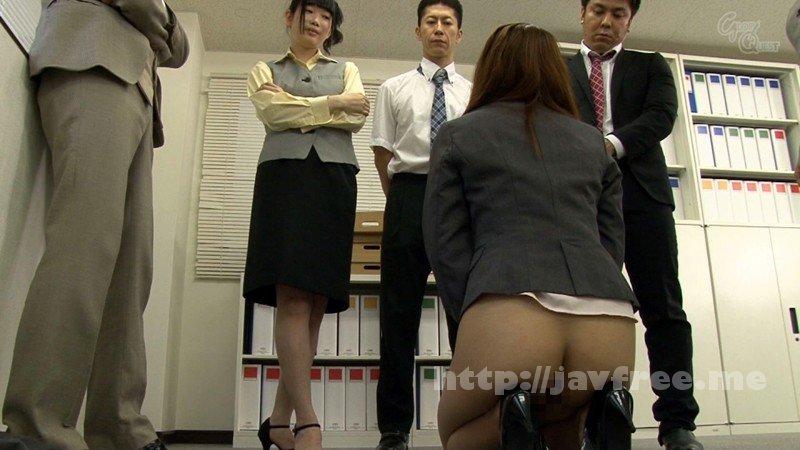 [HD][GVG-772] ゆるふわOL史上最悪の恥辱 美咲かんな