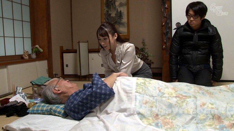 [GVG-845] 禁断介護 橋本れいか - image GVG-845-1 on https://javfree.me