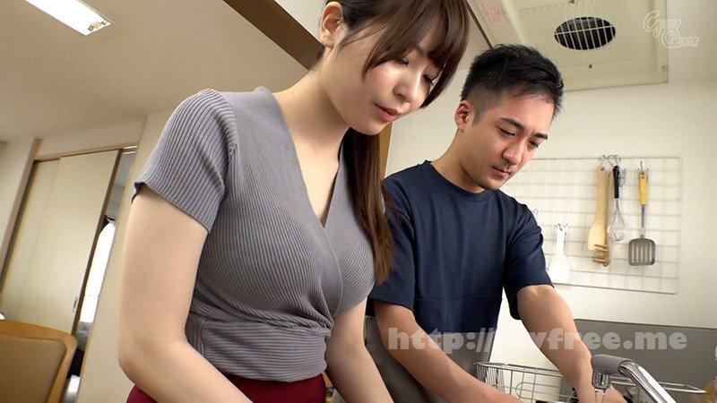 [HD][GVG-971] ママのリアル性教育 三船かれん - image GVG-971-10 on https://javfree.me