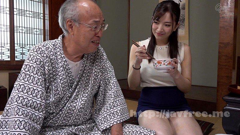 [HD][GVG-973] 禁断介護 鈴木真夕 - image GVG-973-1 on https://javfree.me