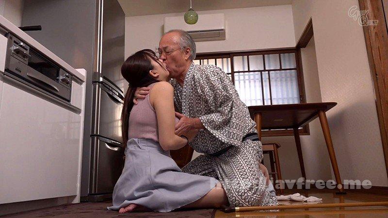 [HD][GVG-973] 禁断介護 鈴木真夕 - image GVG-973-12 on https://javfree.me