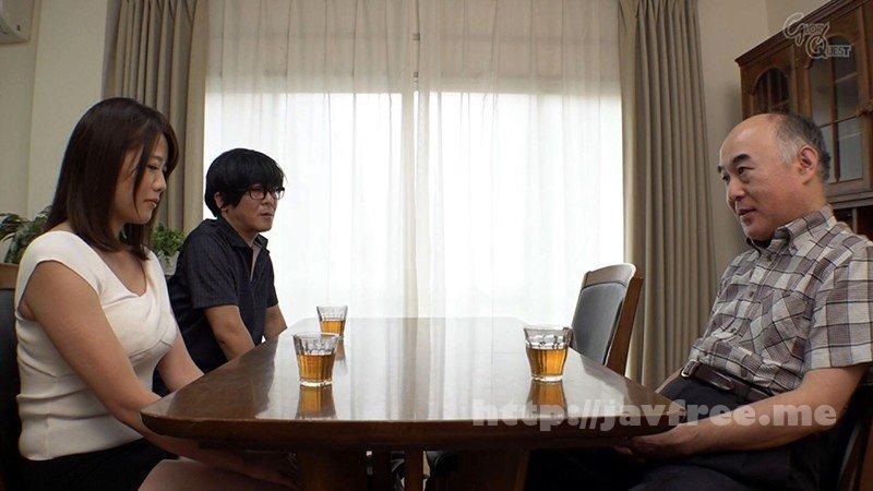 [HD][GVH-012] 乳汚し 佐知子 - image GVH-012-1 on https://javfree.me