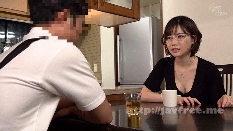 [HD][GVH-025] お色気P●A会長と悪ガキ生徒会 深田えいみ