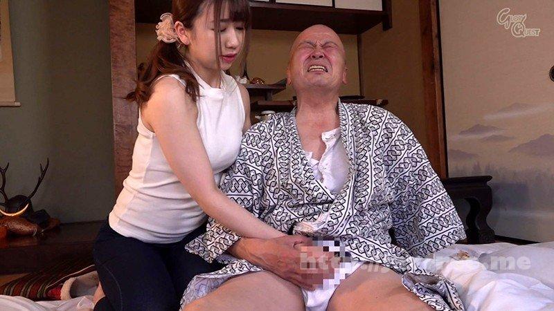 [HD][GVH-080] 禁断介護 大浦真奈美