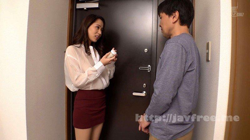 [HD][GVH-087] ノーブラノーパンで挑発してくるスケベ奥さんが隣に引っ越してきた! 通野未帆