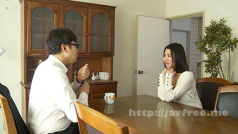 [HD][GVH-088] お願い…許して…今日は危険日なの… 高宮菜々子