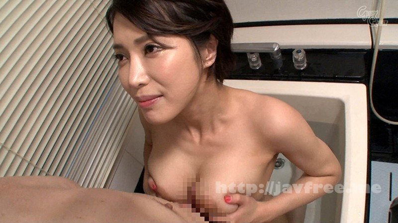 [HD][GVH-105] 禁断介護 君島みお - image GVH-105-13 on https://javfree.me