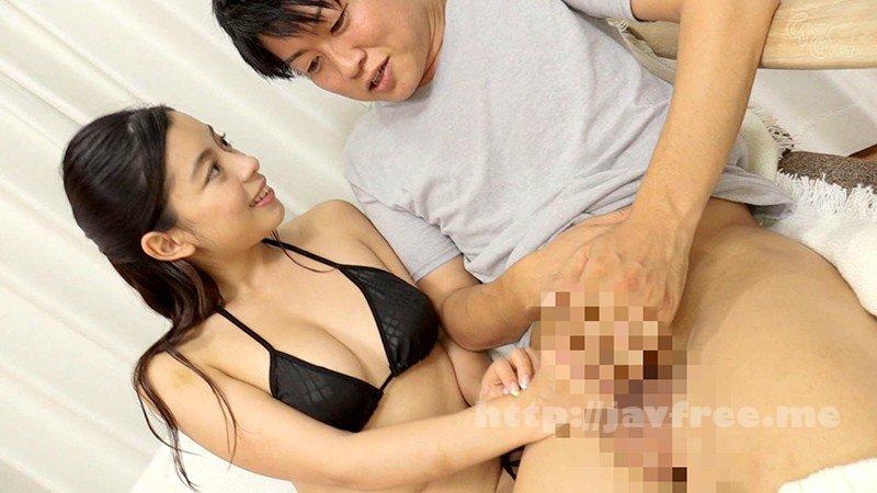 [HD][GVH-145] 暇と性欲を持て余してる欲求不満な奥さま達のご近所スワッピングパーティー - image GVH-145-11 on https://javfree.me