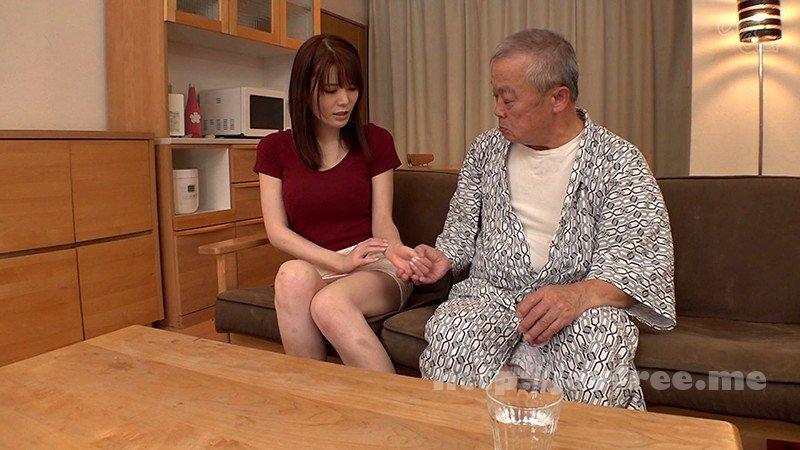 [HD][GVH-178] 禁断介護 成美このは - image GVH-178-11 on https://javfree.me