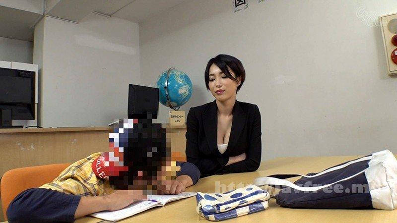 [HD][GVH-186] ボイン大好きしょう太くんのHなイタズラ 君島みお/辻井ほのか - image GVH-186-1 on https://javfree.me