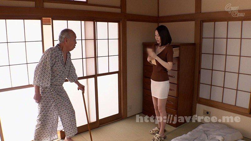 [HD][GVH-232] 禁断介護 中村ここね - image GVH-232-1 on https://javfree.me