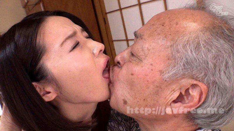 [HD][GVH-232] 禁断介護 中村ここね - image GVH-232-3 on https://javfree.me