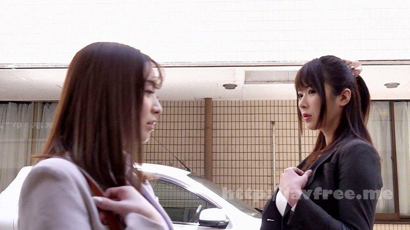 [HD][GVH-256] W巨乳奴● 辻井ほのか/鈴木真夕 - image GVH-256-1 on https://javfree.me
