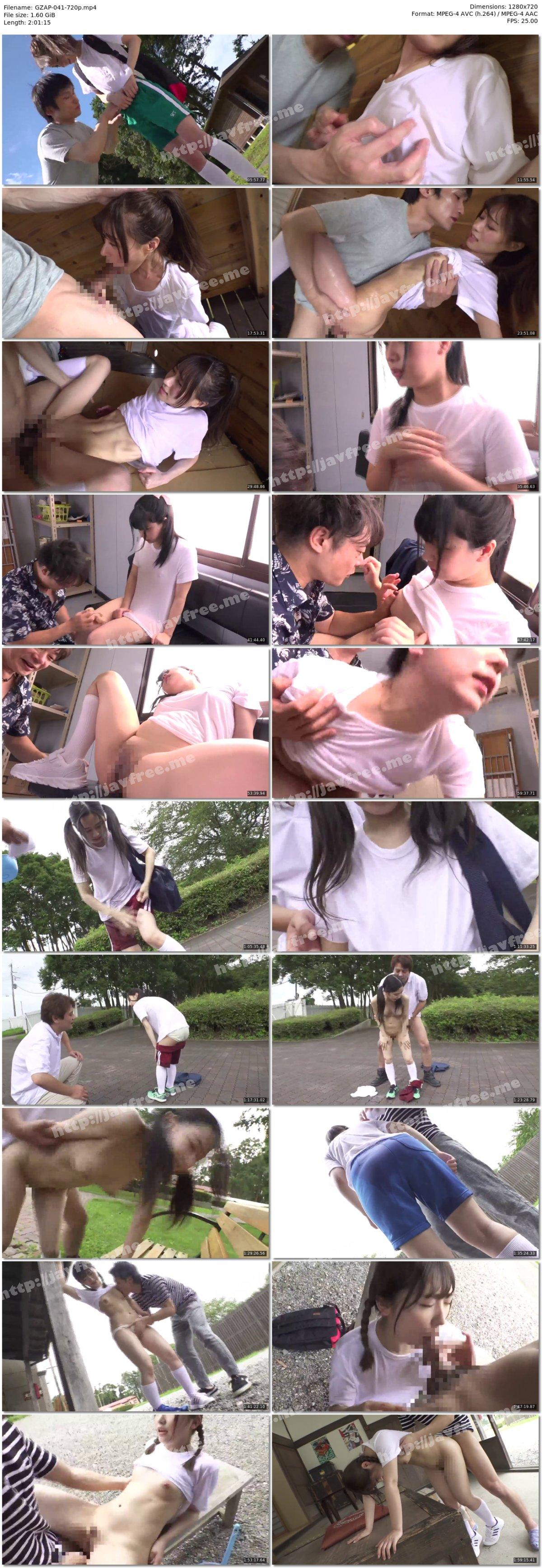 [HD][GZAP-041] 打ち水媚薬でびしょ濡れ発情した部活帰りの貧乳美少女が敏感になった乳首をこねくり回され中出し懇願… - image GZAP-041-720p on https://javfree.me