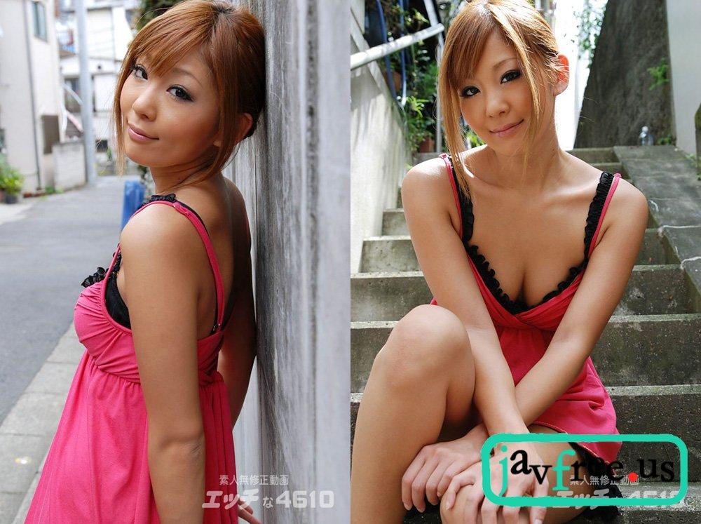 H4610 ori611 Kanade Yamase  - image H4610-ori611 on https://javfree.me