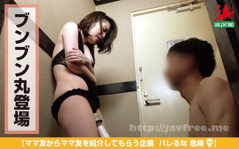 [HD][HALE-002] ママ友喰い 無限ループ vol.2 ゆみな - image HALE-002-11 on https://javfree.me