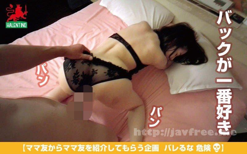 [HD][HALE-002] ママ友喰い 無限ループ vol.2 ゆみな - image HALE-002-19 on https://javfree.me