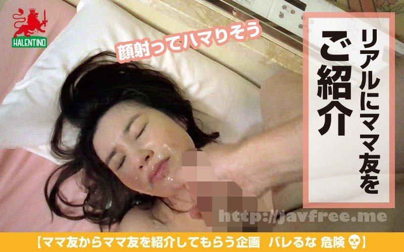 [HD][HALE-002] ママ友喰い 無限ループ vol.2 ゆみな - image HALE-002-20 on https://javfree.me