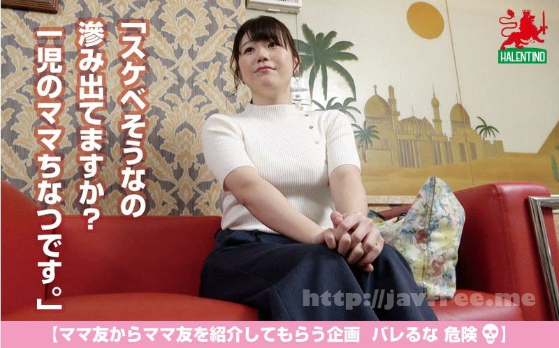 [HD][HALE-003] ママ友喰い 無限ループ vol.3 ちなつ - image HALE-003-1 on https://javfree.me