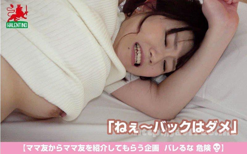 [HD][HALE-003] ママ友喰い 無限ループ vol.3 ちなつ - image HALE-003-10 on https://javfree.me