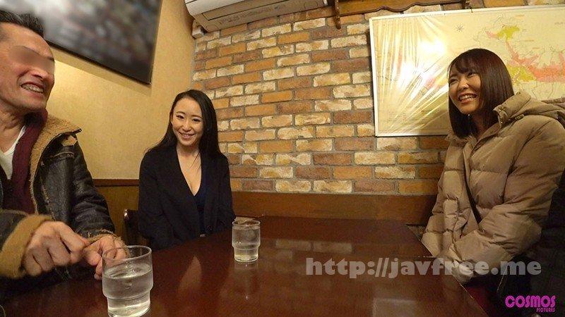 [HD][HAWA-207] 嫁交姦 田舎のムッツリ変態妻×都会のムチムチ肉感妻
